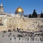 Иерусалим. Фото с berkovich-zametki.com