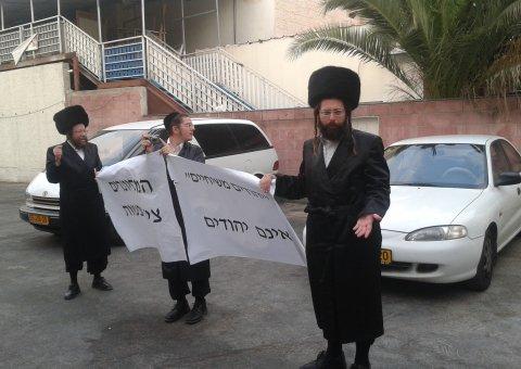 Израиль расколот изнутри