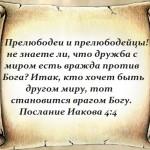 Фото jizn-vo-xriste.ru