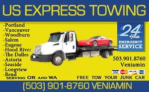 US Express-new