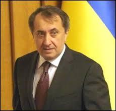 Фото mignews.com.ua