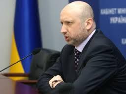 Фото ukranews.com