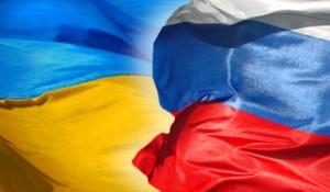 Россия Украина (2)