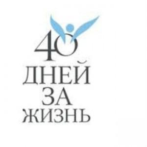 Фото с сайта tbn-tv.ru