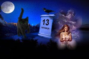 Фото с сайта istina.info