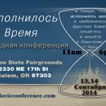 SlavicConference.com