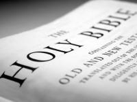 Библия125