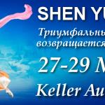 2015 Shen Yun Banner