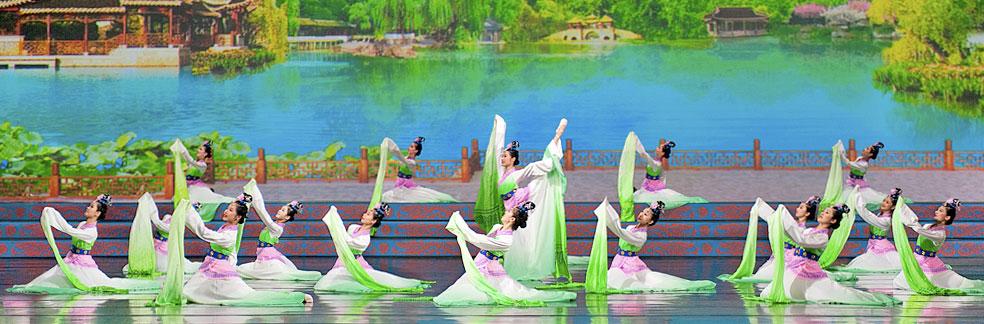Shen Yun 1