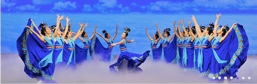 Shen Yun 2