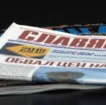 Slavic newspaper1