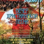 Oct2014 Lo SimonPoster-web